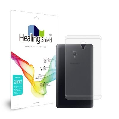 갤럭시 탭A 8.0 LTE 무광 외부보호필름 후면2매 HS228