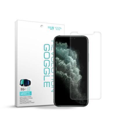 프로텍트엠 아이폰11프로 시력보호 액정보호 필름