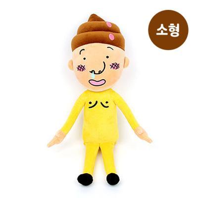 똥치미 봉제인형-소형(35cm)