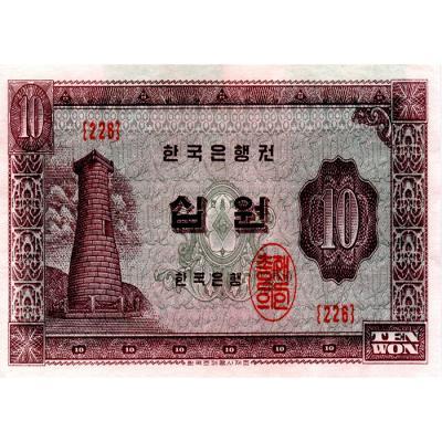 35조각 판퍼즐 - 화폐 십원 앞면 치매예방