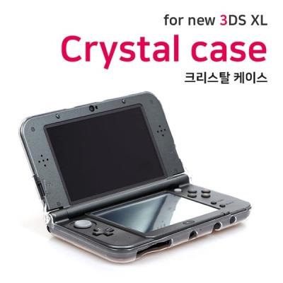 NEW 3DSXL 크리스탈케이스