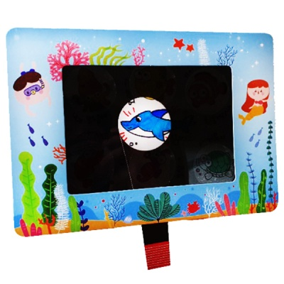 바닷속생물 스크린북(1인용)