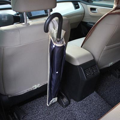 차량용 우산 보관함