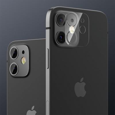아이폰12 미니 카메라 렌즈 보호 필름 2매