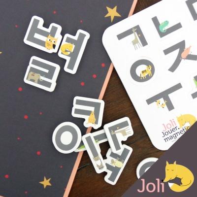 [꼬메모이]쥬에 졸리 5종 택1 / 한글 자석 퍼즐