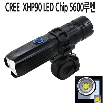 XHP90 자전거 랜턴 LED 전조등 후레쉬 자전거라이트