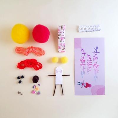 걱정인형-DIY 키트