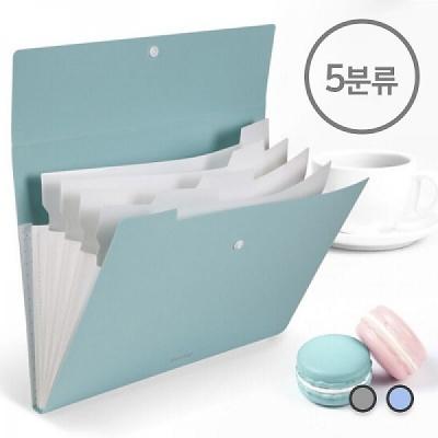 델리 린피니 심플 도큐먼트 5분류 손잡이 파일백