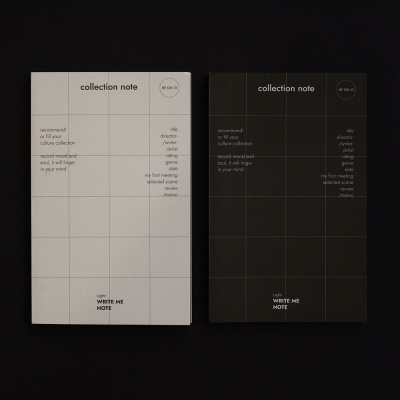 WRITE ME NOTE(노트) - collection