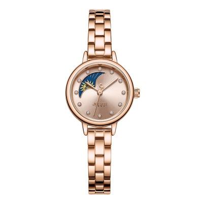 [쥴리어스공식] JA-1157 여성시계 메탈시계