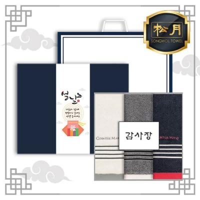 송월 CM 포라인40 3P 설 선물세트