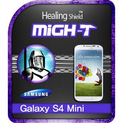 [힐링쉴드] 갤럭시S4 mini 마이티 안티쇼크 충격흡수(방탄)보호필름 2매(HS140124)