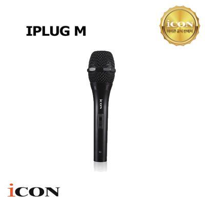 [아이콘(ICON)] 콘덴서 마이크 IPLUG M / 모바일 레코딩