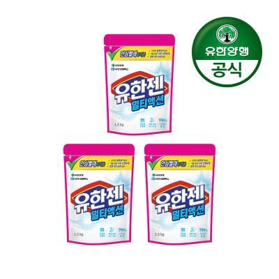유한젠멀티액션산소계표백제(분말)파우치형 1.5kg 3개