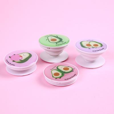 아보카도브라더 그립톡 아보카톡2 4개세트