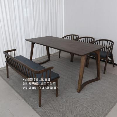 N446 6인 원목 식탁 세트(의자형) 1color