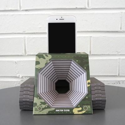 [데코폴리]사운드 탱크 (핸드폰 거치대,소리 확장)