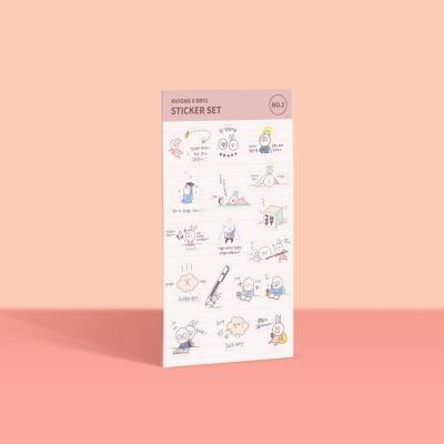[공부일기] 꾱쀼 스티커 - No.2 모트모트