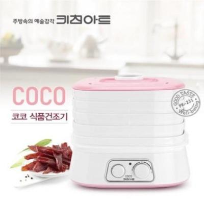키친아트 코코 5단 식품건조기 PK-231