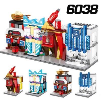 6038 셈보삼보블럭 미니샵4종모두 중국레고상점 콜라