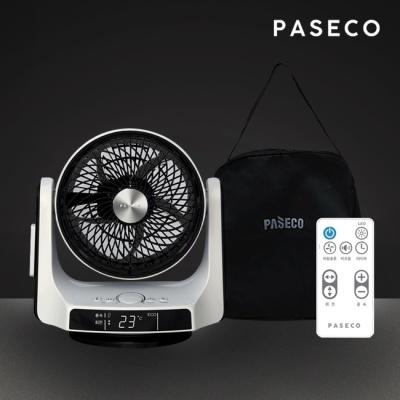 파세코 에어 써큘레이터 PCF-M20000W 입체회전
