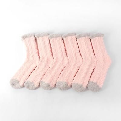 라라 여성 수면양말 6켤레세트(핑크)