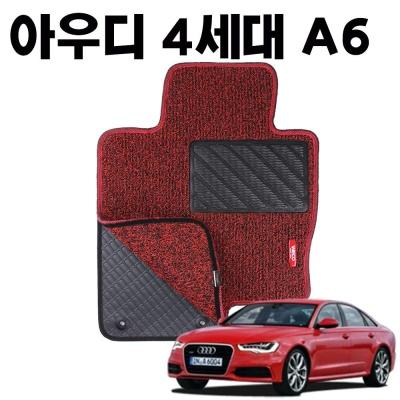 아우디 4세대 A6 이중 코일 차량 차 발 깔판 매트 Red