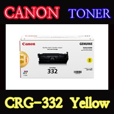 캐논(CANON) 토너 CRG-332 / Yellow / CRG332 / Cartridge332 / LBP7780CX / LBP7784CX / LBP7786CX