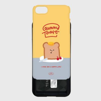 gummy toast 카드슬라이드 케이스