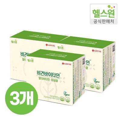 [롯데헬스원] 비건 멀티비타민 미네랄 30일분 x3개