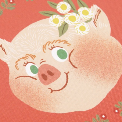 Piggy with Flower Sketch Book