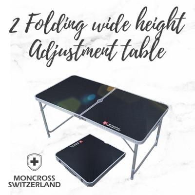 몽크로스 2폴딩 와이드 높이조절 테이블 PMC-1017