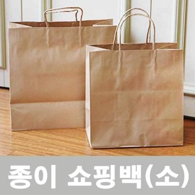 도시락 포장 쇼핑백 회사 단체 야유회 워크샵