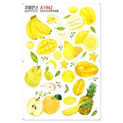A1942-꾸밈인스스티커_노란색과일들