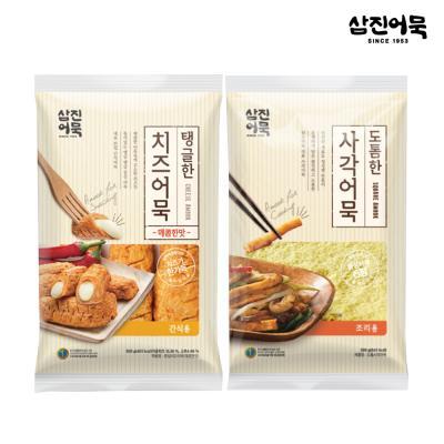 [삼진어묵] 탱글한 치즈어묵(매콤) + 도톰한 사각어묵