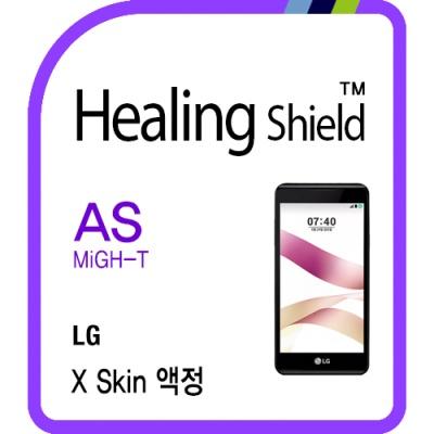 LG X 스킨 충격흡수(방탄)보호필름 2매