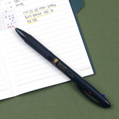 세계문학 3색 볼펜