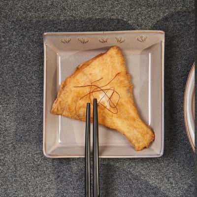 로얄 헤리티지 바체 정사각접시 소