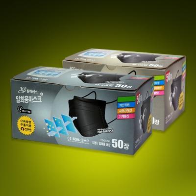 3Q 칼라센스 3중필터 일회용 블랙 마스크 50매[00455601]