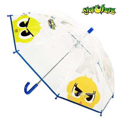 신비 얼굴 50 투명 우산
