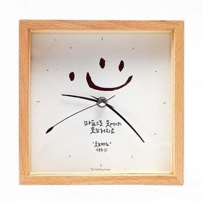 [퍼니피쉬] 이철수 그림시계 - 웃는마음