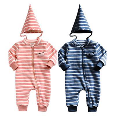 [엠엘스토리] 뿌뿌곰 기모우주복 고깔모자set
