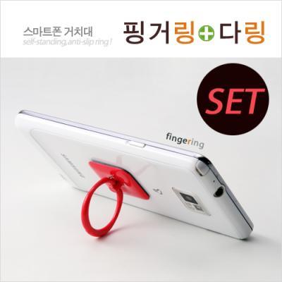 듀오(핑거링+다링 세트) - 심플한 스마트폰 거치대