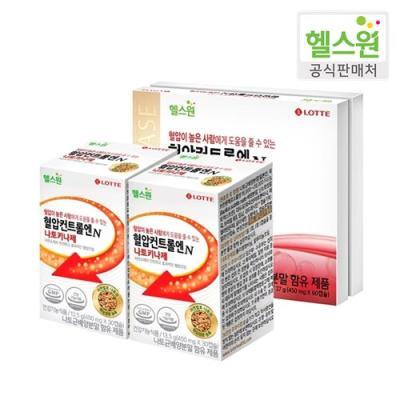 [헬스원] 나토키나제 세트 (30캡슐x2개)60캡슐 60일분