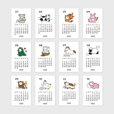 Animal 2021 Mini Calendar
