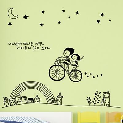 ijs471-너와 함께 자전거여행