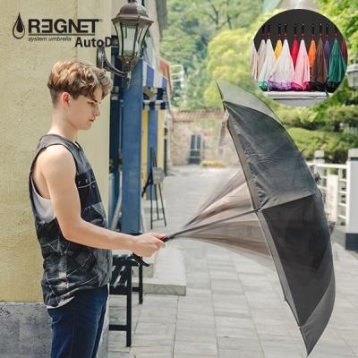 [레그넷] 거꾸로 우산 AutoD