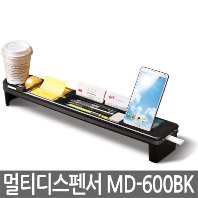 3M MD-600B 멀티디스펜서 USB 허브 모니터 선반