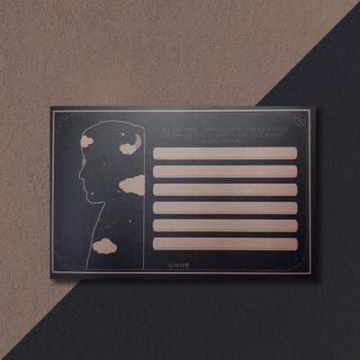 빈티지 윤동주와 송몽규 엽서 카드