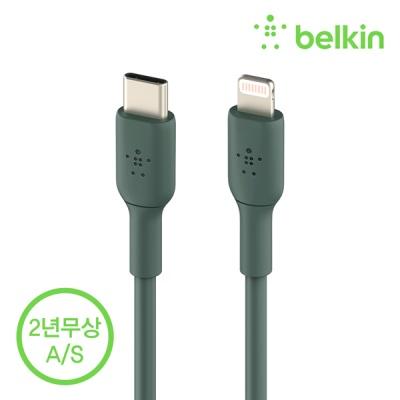 벨킨 C to 라이트닝 고속 충전 케이블 1M CAA003bt1M